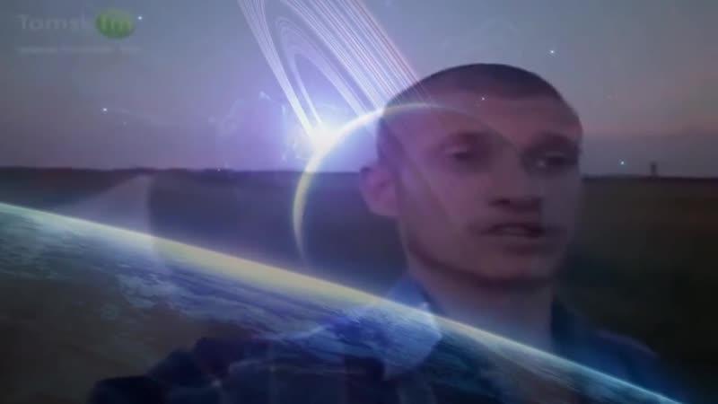 Идущий к Реке Hans Zimmer and Space