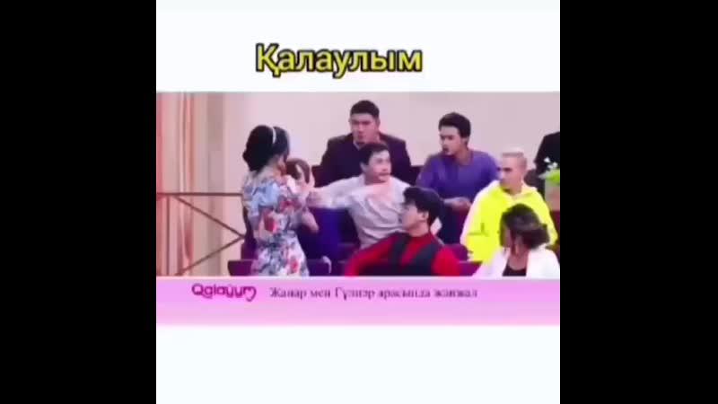 Korsei_kz_20200114_1.mp4
