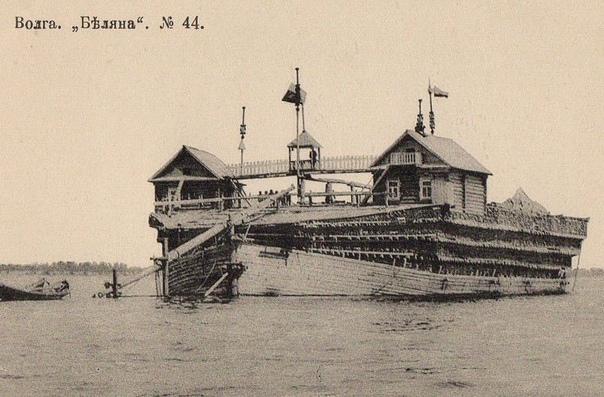 Беляна  одноразовое деревянное судно, огромная барка, которая была одним из чудес России 19 века