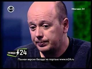 Вячеслав Солдатенков: «Жванецкий не смешной»