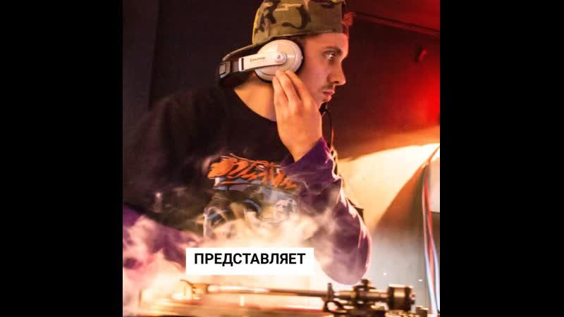 Микс от DJ Zapy для третьего этапа Upgradez Футворк Батла в инстаграме