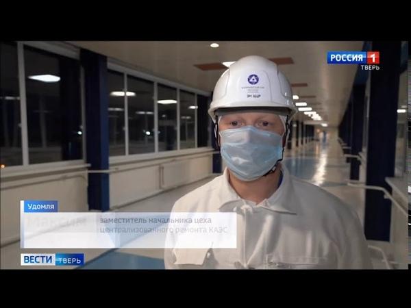 Атомные станции России перенимают опыт Калининской АЭС и АО Диаконт