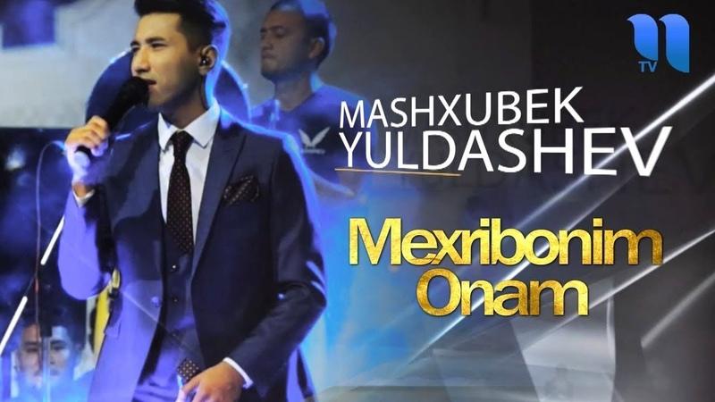 Mashxurbek Yuldashev Mehribonim Onam nomli konsert dasturi 2019