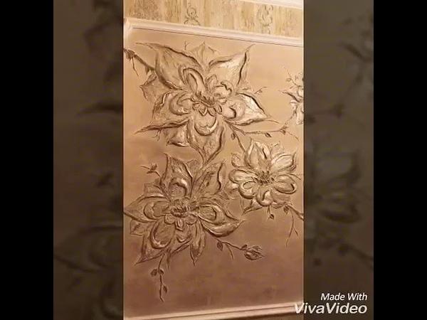 Меседо Гаджиева барельеф цветы готово❤️