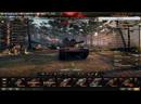 World of Tanks Взвод 8 10