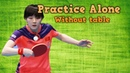 Practice Table Tennis Drills Alone Without the table