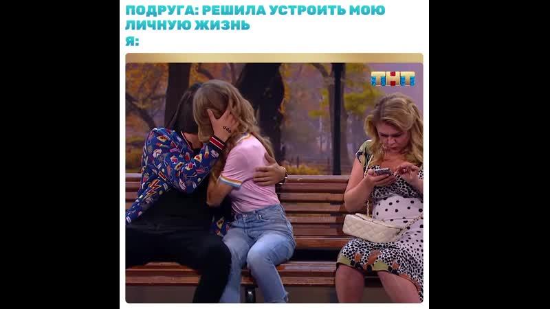 Comedy Woman по пятницам в 19 00 на ТНТ