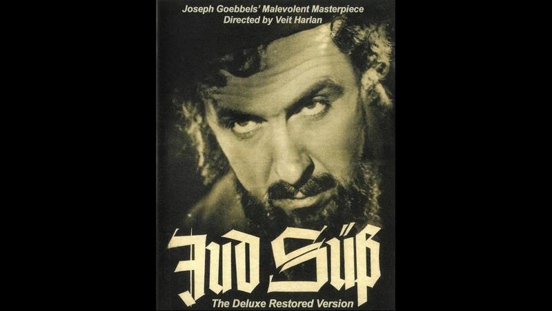 Jud Suss (Jew Suess) The Restored Version