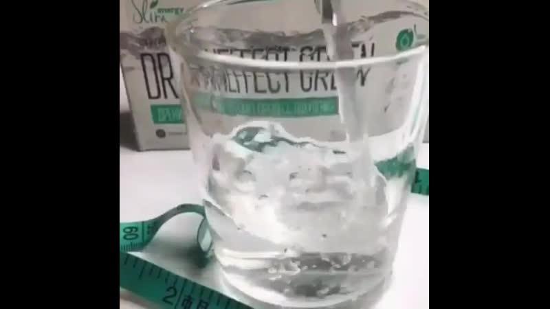 DrainEffect чудо напиток