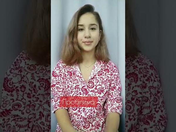 Софья рекомендует - Гель против прыщей для точечного воздействия Pure Skin