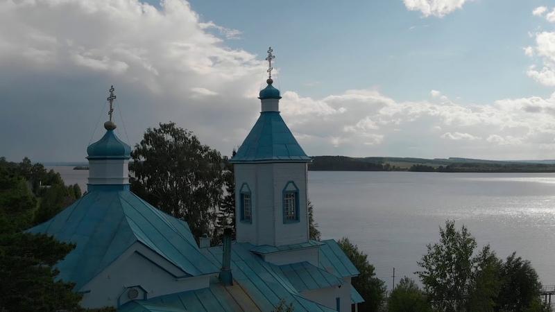 Усть - Гаревая . Второй вариант