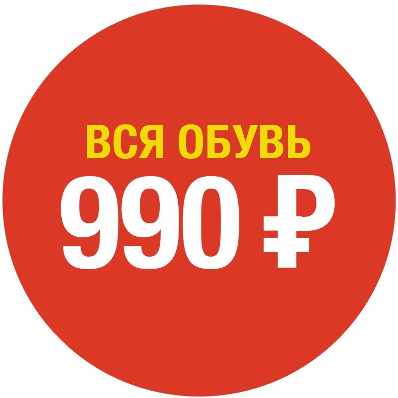 Афиша Хабаровск Открытие «Шаг за шагом» в Хабаровске