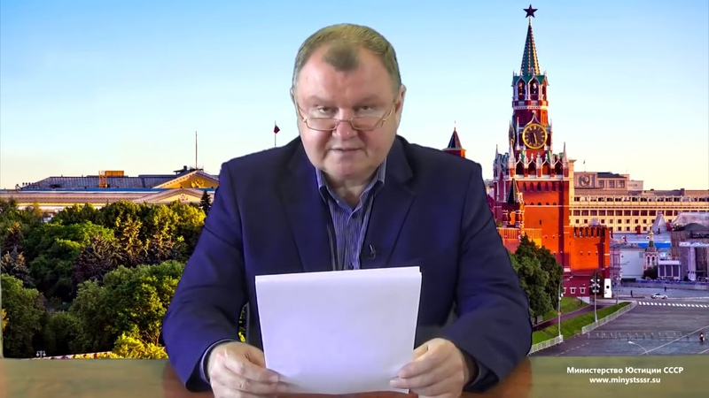 ОПГ РФ БОИТСЯ 🚩 ПРАВИТЕЛЬСТВА СССР 14 01 2020