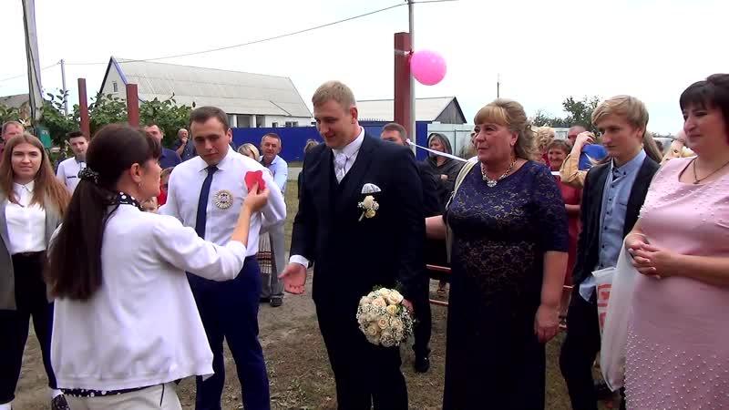 Выкуп невесты. Свадьба Александр и Юлия 14.09.2019