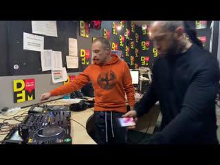 Bassland Show @ DFM () - Special guest DJ Meg. Trap, Bass House