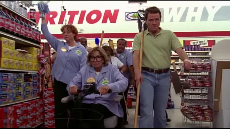 Бунт работников магазина Малкольм в центре внимания S05E02 2003