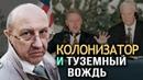 Что получил Ельцин в обмен на сдачу позиций Пик олигархической вольницы Андрей Фурсов