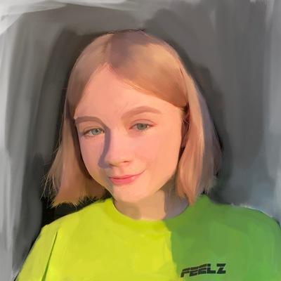 Akyla Is-Likee