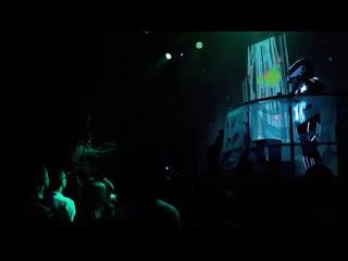 The rave | саратов