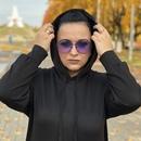 Яна Акуленкова