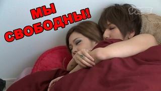 История двух японок-лесбиянок Мы свободны! VICE