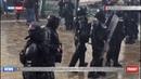 В Эквадоре неделю продолжаются протесты, в ход идут коктейли Молотова и дубинки