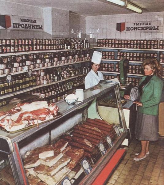 1986 год, Солнечногорск, Московская область... Кто помнит такое изобилие