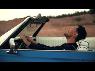 Андрей Резников - Такси. Премьера клипа, 2020