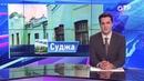 Малые города России: Суджа - жители Суджи называют свой город курским Каиром