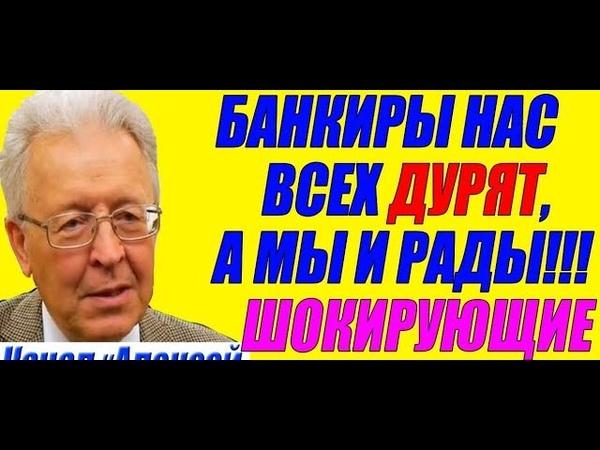 У меня нет слов Предательство ПУтина СРОЧНО - Валентин Катасонов