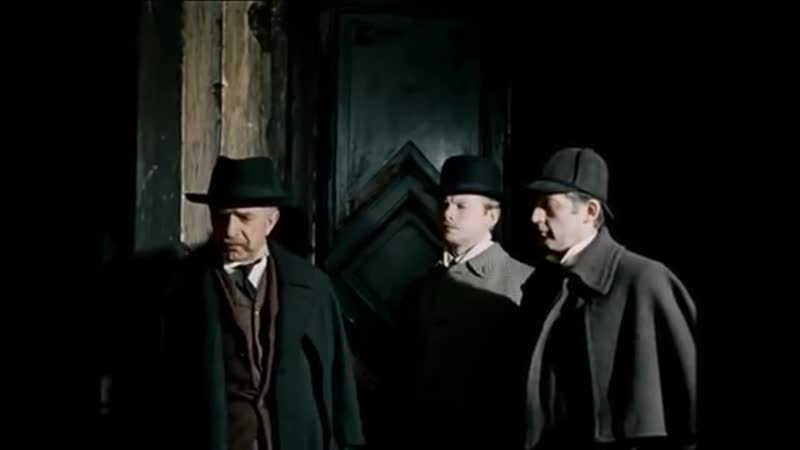 Приключения Шерлока Холмса и Доктора Ватсона. Все серии