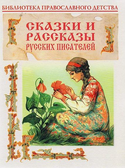 Книжная полка, изображение №2