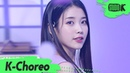 K-Choreo 8K 210326 @ IU 아이유 - Lilac 라일락 Music Bank KBS WORLD TV IU Fancam