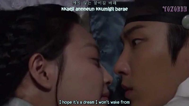 Lee Jun Ki - One Day (하루만) FMV (Arang and The Magistrate OST)[ENGSUB Romanization Hangul]
