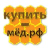 Купить Мёд | Продажа Мёда | Чебоксары | Новчик