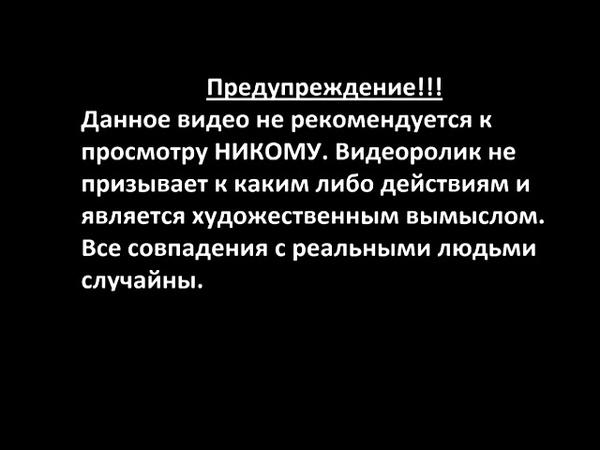 СЛАВЯНЕ и ДРУЖЕСТВЕННЫЕ НАРОДЫ СССР ПРОСЫПАЙТЕСЬ🙏 ВМЕСТЕ МЫ СИЛА💪🤝🌞✨
