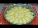 БУЛОЧКИ КАК ПУХ 🔥Отрывной Пирог с Яблоками ! Рецепт идеального дрожжевого теста👌