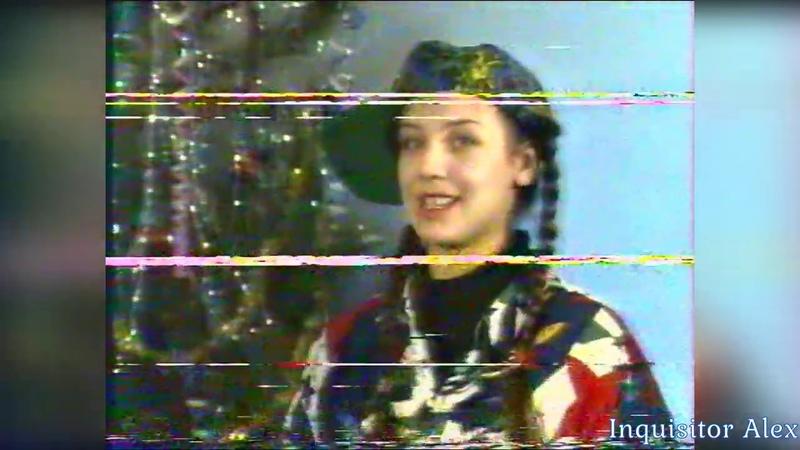 Грають Усі! (Играют Все!) № 03 (ТК 2УТ ,Украина ,г. Киев , 1995 год) ver.4 HD