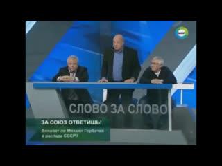 Суд над Михаилом Горбачёвым! (репетиция)