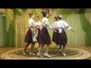 Группа Пчелки - Народный танец