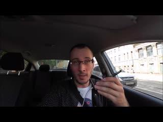 Смена в Яндекс такси эконом. https://www.youtube.com/столицамира #такси #эконом #работа #столицамира