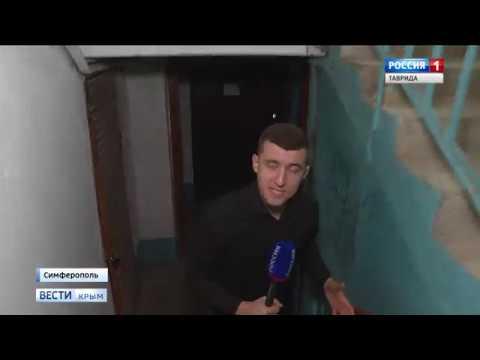 В Симферополе пройдут масштабные ремонтные работы
