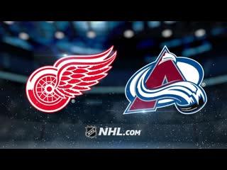NHL | Detroit Red Wings vs Colorado Avalanche НХЛ | Детройт Ред Уингз и Колорадо Эвеланш