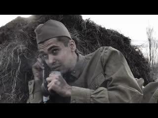 Звонок из 1945
