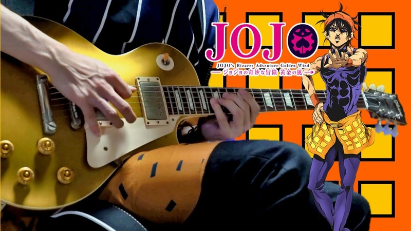 【JOJO Part5】Narancia Theme「Aereo Da Caccia」ナランチャのテーマ ギターで弾いてみた【Guitar Cover】