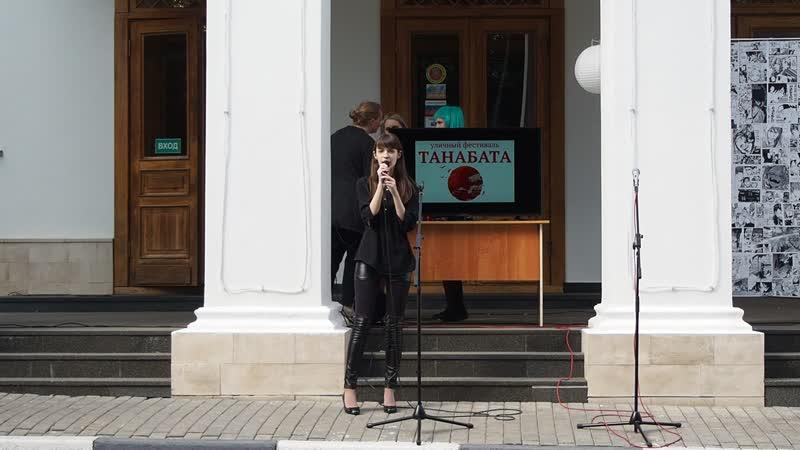 Maromisa - Muteki na Heart