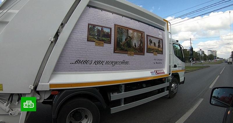 Культпросвет на помойке в Ставрополе разгорелся скандал из за стихов и картин на мусоровозах