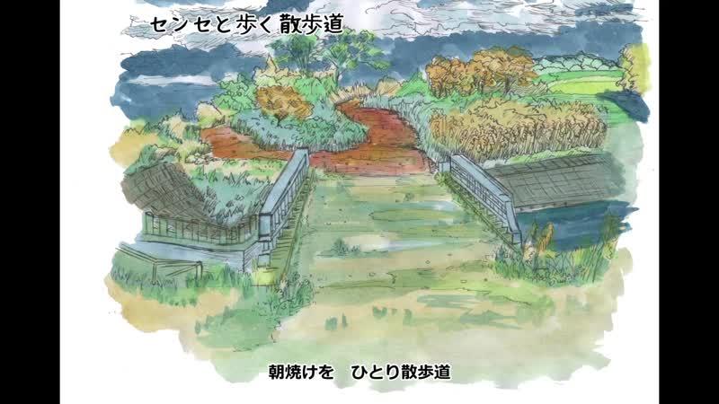 松田っぽいよ センセと歩く散歩道 UTAUオリジナル