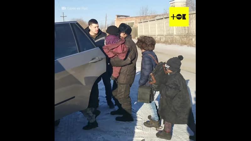Отец одиночка жил с детьми три месяца в заброшенном доме jntw jlbyjxrf bk c ltnmvb nhb vtczwf d pf hjityyjv ljvt