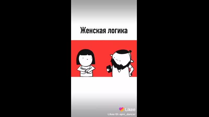 Like_6815936284497650116.mp4